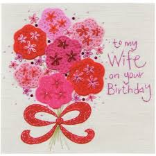 impressive and colorful birthday cards that can touch your wife u0027s