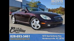 used lexus sc430 for sale by owner u67125 2004 lexus sc430 twilight amethyst pearl youtube