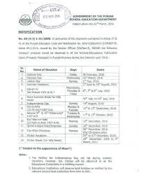 winter holidays in punjab govt schools notification sportstle
