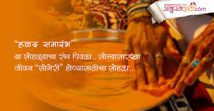 wedding quotes in marathi what haldi ceremony really signifies