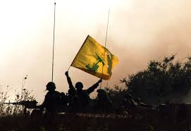 Hezbollah Flag Trump Targets Hezbollah Ahead Of Key Iran Sanctions Deadlines