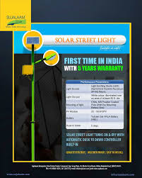 Solar Street Light Technical Specifications by Solar Street Light Sujalaam Com
