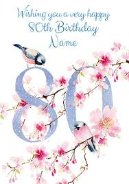 send personalised 80th birthday cards funky pigeon