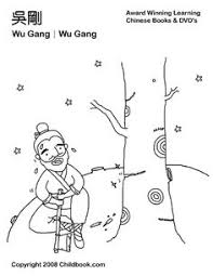 moon cakes coloring picture moon festival multicultural