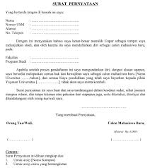 contoh surat pernyataan untuk melamar kerja contoh surat pernyataan calon mahasiswa baru resmi dalam format word