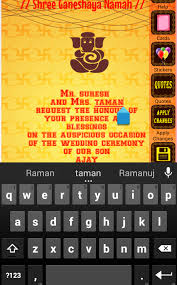Ceremony Cards F Hindu Wedding Invitation Cards Android Apps On Google Play