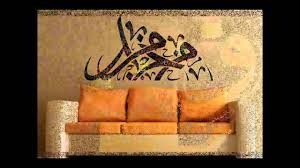 muslim decorations amazing home decor with islamic calligraphy mp4
