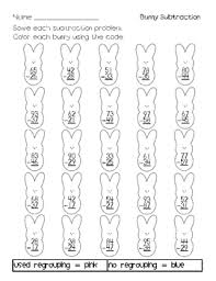 easter addition subtraction with regrouping by lory evans tpt