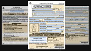 lost passport form ckgs usa passport once you complete the