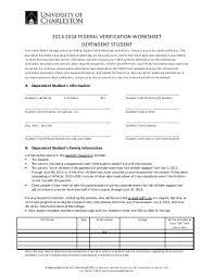 verification worksheet for dependent students free worksheets