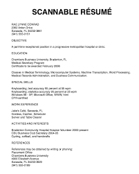 scannable resume sles http exleresumecv org scannable