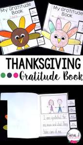 a techy help with thanksgiving weekend schoolhouse rock
