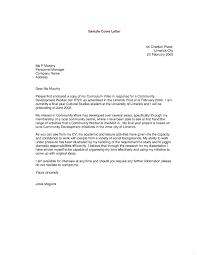 application letter for supervisor position sample demolition supervisor cover letter leasing officer cover letter