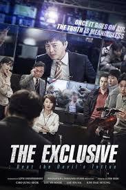 beat the devil s tattoo korean movie the exclusive beat the devils tattoo korean movies pinterest
