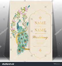 wedding invitation card design template wedding card design template best wedding invitation card templates