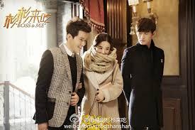 film mandarin boss and me boss me marisunshine s t c dramas and movies pinterest