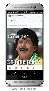 Download Memes For Facebook - tamil meme creators android apps on google play