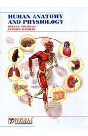 Human Anatomy And Physiology Books Buy Human Anatomy U0026 Physiology 1st Year Diploma In Pharmacy Book