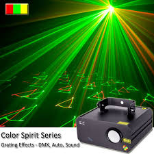 club laser lights grating rgy green yellow lighting