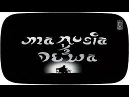 download mp3 iwan fals lagu satu full album iwan fals manusia setengah dewa 2004 mp3 mp4 full hd