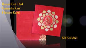 Invitation Cards Bangalore New Design Wedding Invitation Cards Youtube