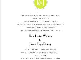 wedding ceremony invitation wording wedding ceremony invitation wording or wedding ceremony