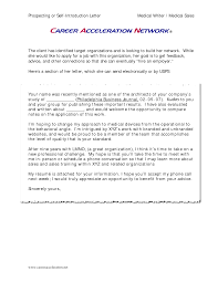 Introduce Yourself Resume Cover Letter Cover Letter To Introduce Yourself Pastor Cover