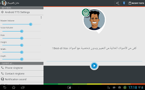 text to speech apk adel tts voice arabic android apps on play