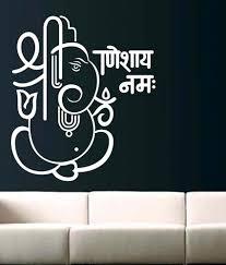 trends on wall black pvc hanuman ji wall sticker buy trends on sticker on wall image permalink