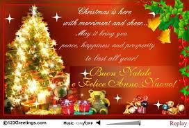 christmas cheer from around the world italian and spanish