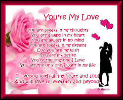 Flower And Love Quotes - i am send you my love flowers google search romantic quotes