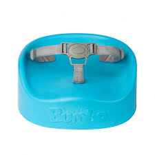 siege bumbo bumbo bumbo house booster canada s baby store