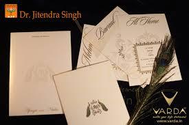 Royal Wedding Invitation Card Gallery