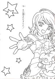 heartcatch precure anime u0026 shojo coloring book pinterest