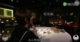 cuisiner le li钁re 去北京一定不能错过的美食有哪些 知乎