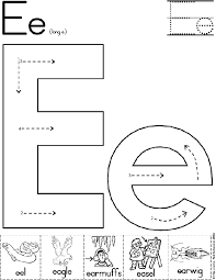 alphabet letter e worksheet standard block font preschool