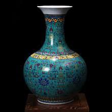 Enamel Vase Popular Chinese Enamel Vase Buy Cheap Chinese Enamel Vase Lots