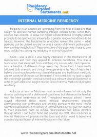 best letter of recommendation for medical residency oshibori info