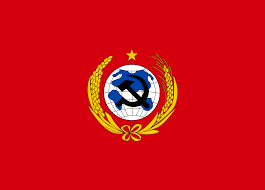 Image Chinese Flag Chinese Soviet Republic Wikipedia