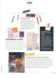Home Decor Magazines Singapore Buy Animal Themed Press Online