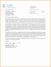 Pharmacy Residency Letter Of Intent Sample Cheap University Application Letter