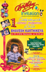 free birthday invitation cards templates image collections