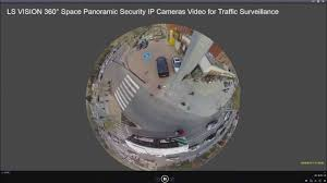 ls vision outdoor 360 panoramic security cctv for road