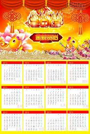 calendar templates psd 46 images 30 beautiful free calendar