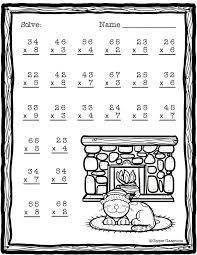 winter themed 2 digit multiplication practice pages tpt math