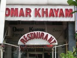 cuisine omer omar khayyam restaurant islamabad ideal place to enjoy