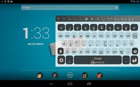 zawgyi one apk myanmar keyboard plugin android apps on play