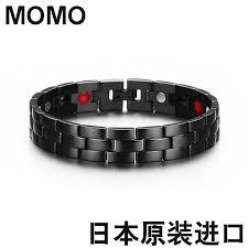 magnetic bracelet with germanium images Usd 65 55 japan genuine anti radiation anti fatigue sports jpg
