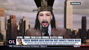 Big Trouble In Little China Meme - lo pan is god not worried about gays in basketball imgur