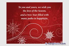 e card seasons greetings cards email inbox or web browser delivery
